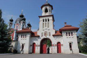 Manastirea-Curchi